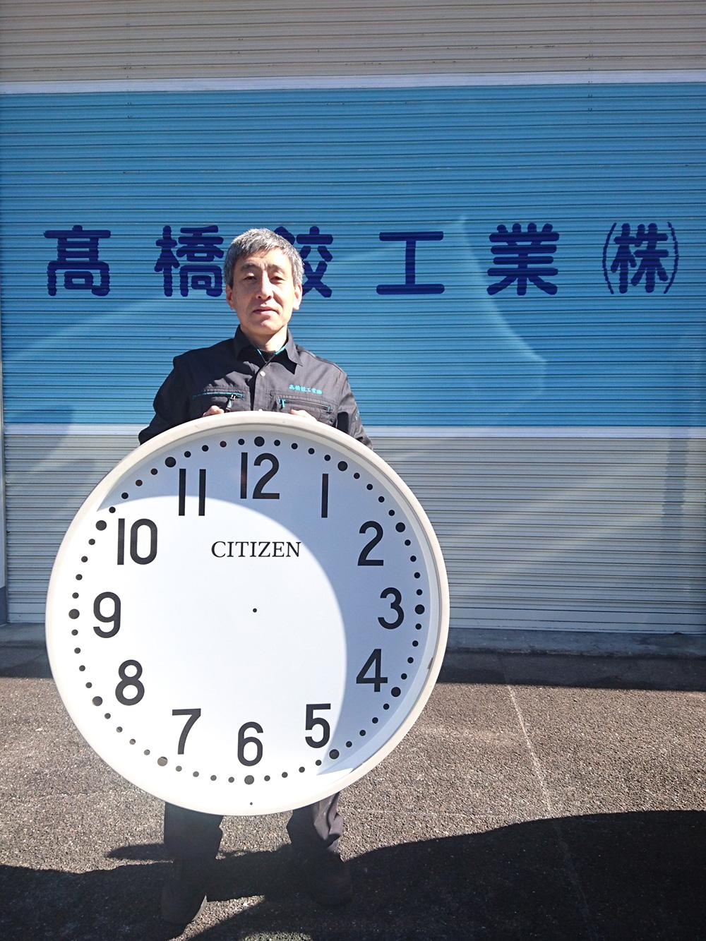 時計の製作